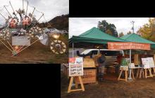秋のイベント第一弾!「ARTh camp ピザ作りワークショップ 」1日目が終わりました!