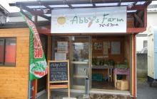 小さな直売所 Abby's Farmの始まり