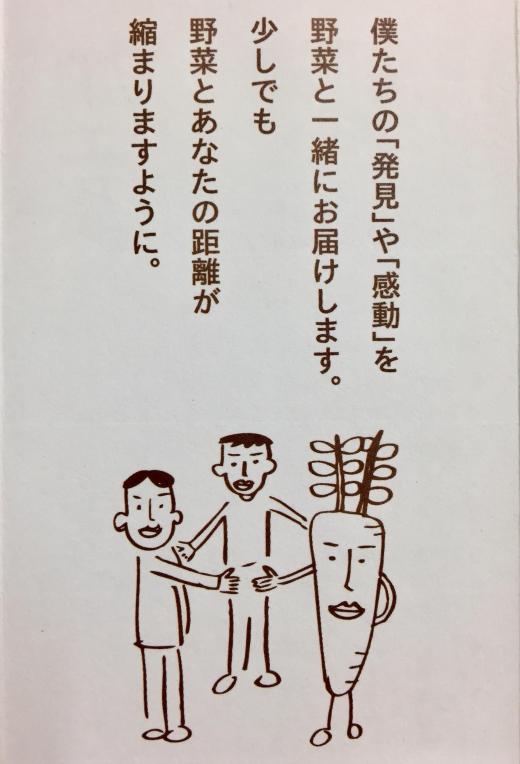 ueda9-2