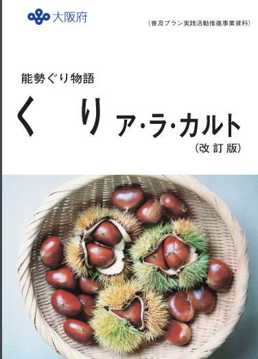 kuri_ala.pdf