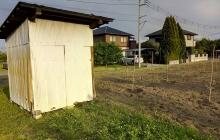 農具小屋を手に入れました。