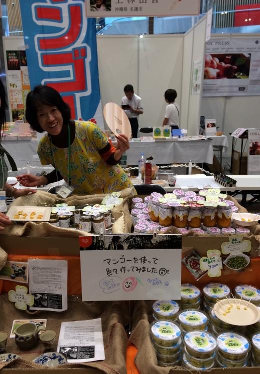 kanbayashi12-1