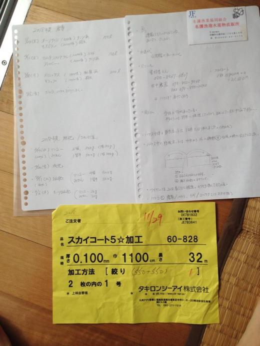 kanbayashi15-1