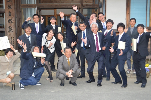 oshima_y16-1