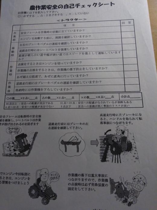 yasui6-1