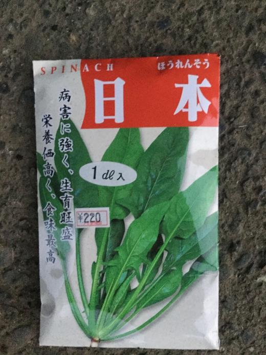 hasegawa14-1