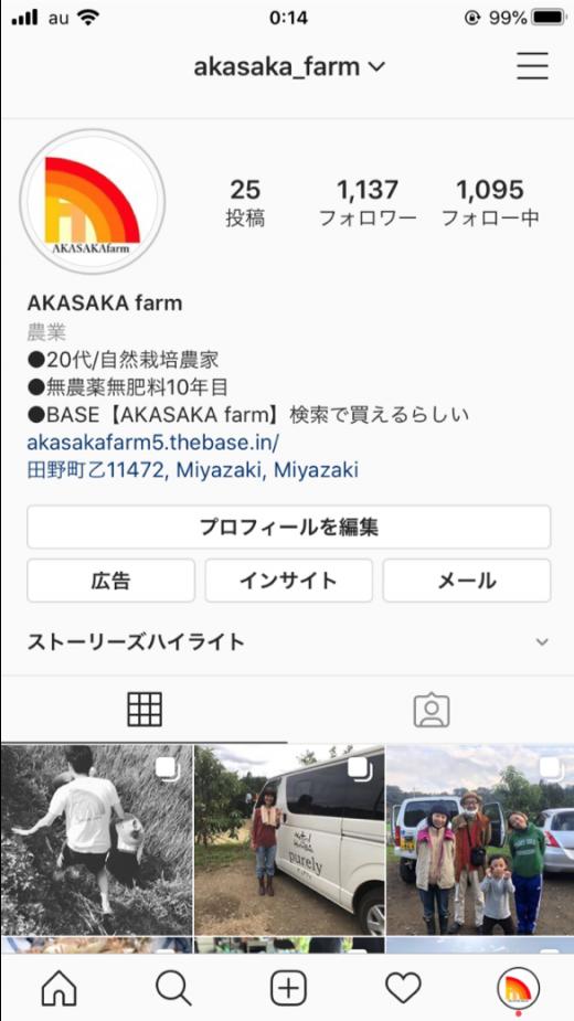 nozaki9-2