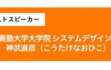10月15日16日17日 オンライン交流会議「Meet-and-Greet」開催のお知らせ