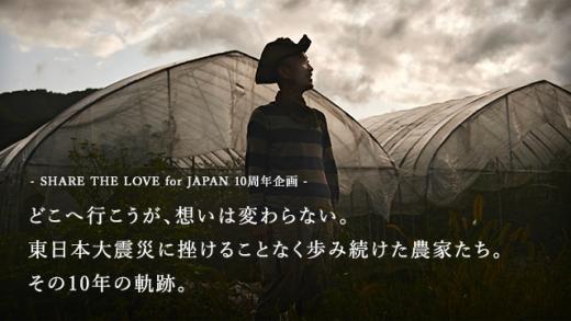 carousel_10th_sp